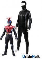 Masked Rider Kabuto Glueing Fabric Material Undercoat Cosplay Costume | UncleHulk