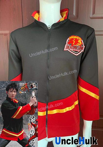 Hyakujuu Sentai Gaoranger Kakeru Shishi The Blazing Lion Jacket Embroidery Logo Unclehulk Unclehulk Com Studio