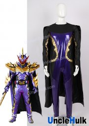 Kamen Rider Calibur Jaou Dragon Cosplay Costume - with cloak and gloves | UncleHulk
